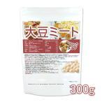 大豆ミート ブロックタイプ(国内製造品) 300g 【メール便専用品】【送料無料】 遺伝子組換え材料動物性原料一切不使用 [01] NICHIGA ニチガ