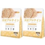 大豆プロテイン(国内製造) 1kg×2袋 遺伝子組み換え不使用大豆 新規製法採用 ソイプロテイン100% [02] NICHIGA(ニチガ)
