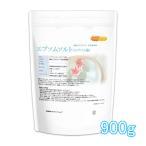 エプソムソルト 900g 【メール便専用品】【送料無料】 硫酸マグネシウム 900g 食品添加物 [01] NICHIGA ニチガ