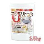 エリスリトール(erythritol) 2.5kg カロリーゼロ 希少糖 糖質制限 天然甘味料 [02] NICHIGA(ニチガ)