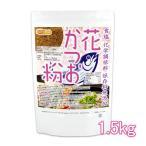 花 かつお粉(国内製造) 1.5kg 食塩・化学調味料・保存料無添加 [02] NICHIGA(ニチガ)