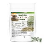 ヘンププロテイン 200g(計量スプーン付) 【メール便専用品】【送料無料】 [01]