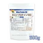 ホエイプロテイン100 500g 無添加 プレーン味 【メール便専用品】【送料無料】 [01] NICHIGA(ニチガ)