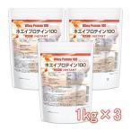 【送料無料!(北海道・九州・沖縄を除く)】 ホエイプロテイン100 【instant】 1kg×3袋 プレーン味 [02] NICHIGA(ニチガ)