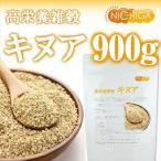 高栄養雑穀 キヌア 1kg 21世紀の主食として注目 [02] NICHIGA ニチガ