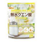 無水クエン酸(食品添加物)950g【メール便】:NICHIGAニチガ