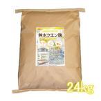 無水クエン酸 25kg(箱に入れての発送) 【送料無料】 食品添加物 [02]