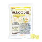 無水クエン酸 5kg 【4300円以上で宅配便送料無料!】 食品添加物 [02]