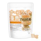 天然 重曹 1kg 【メール便送料無料】 食品添加物 [01]