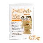 天然 重曹 5kg 食品添加物 [02] NICHIGA(ニチガ)