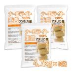 天然 重曹 5kg×3袋 【送料無料!(北海道・九州・沖縄を除く)】 食品添加物 [02] NICHIGA(ニチガ)