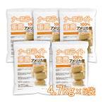 天然 重曹 5kg×5袋 【送料無料】 食品添加物 [02]