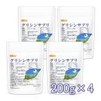 グリシンサプリ 200g×4袋(計量スプーン付) 【送料無料】 [02]