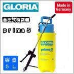 【送料無料】家庭用 手動 蓄圧式 噴霧器 スプレイヤー グロリア prima5 プリマ5