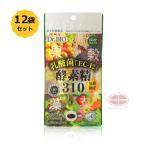 【お得12袋セット】酵素精310(サプリメント) 60粒 ダイエットに 期間限定 全品送料無料