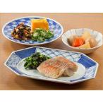 気くばり御膳 赤魚の粕漬け焼きセット【冷凍】ニチレイフーズ