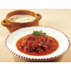 カロリーナビ240 トマトソースハンバーグとクラムチャウダー【常温】ニチレイフーズ