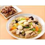 カロリーナビ240 八宝菜セット【常温】ニチレイフーズ