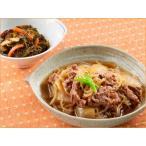 カロリーナビ240 牛肉のすき焼き風セット【常温】ニチレイフーズ