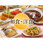 気くばり御膳 和食・洋食7食コース【冷凍】 ニチレイフーズ