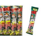駄菓子のバラ売り・スナック系駄菓子 やおきん うまい棒 サラダ (バラ売り)