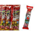 駄菓子のバラ売り・スナック系駄菓子 やおきん うまい棒 たこやき (バラ売り)