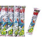 やおきん うまい棒 シュガーラスク (バラ売り)1個売り お菓子 駄菓子 景品 販促品 スナック 菓子 おつまみ