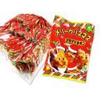 松山製菓 メリークリスマス フライドチキン味 (30個入) 駄菓子 スナック まとめ買い 箱買い お菓子 景品