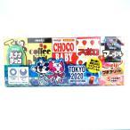 【お菓子まとめ買い・チョコレート系のお菓子】 明治 プチアソート (10個入)
