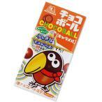 森永製菓 チョコボール キャラメル(20個入) 缶詰 まとめ買い お菓子 個包装 箱買い