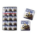 【駄菓子のまとめ買い・チョコ系の駄菓子】 チロルチョコ ホワイトクッキー (30個入)【チロル】