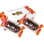 【駄菓子のまとめ買い・チョコ系の駄菓子】 宮田製菓 ヤングチョコドーナツ 5個入 (10袋)