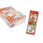 【駄菓子のまとめ買い・ラムネの駄菓子】 コリス あわコーララムネ (20個入)