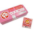 駄菓子 業務用 まとめ買い ラムネ系の駄菓子  オリオン 当り梅ミンツ(40個入)
