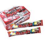 駄菓子 業務用 まとめ買い ・飴・チューイングの駄菓子 コリス カジリッチョ コーラ&ソーダ味 (20袋入)