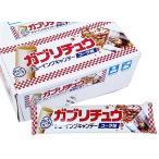 駄菓子のバラ売り・飴・チューイングの駄菓子 明チュウ ガブリチュウ コーラ (1個売り)