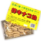 鈴ノ矢 棒キナコ棒 (40+10個当り) 飴系の駄菓子 景品 販促品 縁日用品 くじ