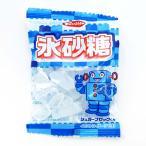 藤田 氷砂糖 20g (30袋入) こおり砂糖 非常食 保存食 備蓄用