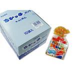 マルカワ ちびっ子パック フーセンガム (10袋入) 駄菓子 ガム まとめ買い 箱買い お菓子 景品