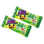 マルカワ 緑ベーガム (50個 + 3個おまけ ) ガム お菓子 おもしろい 駄菓子 ハロウィン 子供会