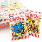 岩本 イワモトのミルクボーロ (15袋入) 駄菓子 小ロット まとめ買い ビスケット お菓子 景品 おやつ