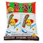 マスヤ おにぎりせんべい 2枚入 (20個入)駄菓子 おせんべい まとめ買い 箱買い 景品 米菓