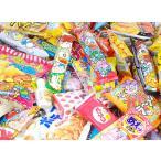 100円 おまかせ お菓子袋詰め合わせ(子供用)【 全国、数量関係なく2個口以上でも追加の 送料無料 】