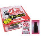 【丹生堂】コーラボトルグミ(100付金券分39+5個)