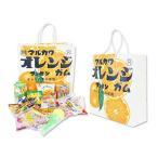 駄菓子とおもちゃの詰め合わせ・セット マルカワ オレンジマーブルガム紙袋の駄菓子&おもちゃの詰め合わせ