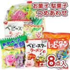 ハロウィン お菓子-商品画像