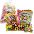 100円 お菓子 袋 詰め合わせ セットB【 全国、数量関係なく2個口以上でも追加の 送料無料 】