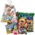 100円 お菓子 袋 詰め合わせ セットC【 全国、数量関係なく2個口以上でも追加の 送料無料 】