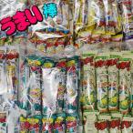 うまい棒 1年分 詰め合わせ (365本アソート) 景品 賞品 駄菓子 スナック菓子 子供 詰め合わせ