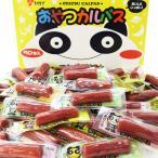 ヤガイ ひとくち おやつ カルパス (50個入)駄菓子 お菓子 おつまみ サラミ 縁日 景品